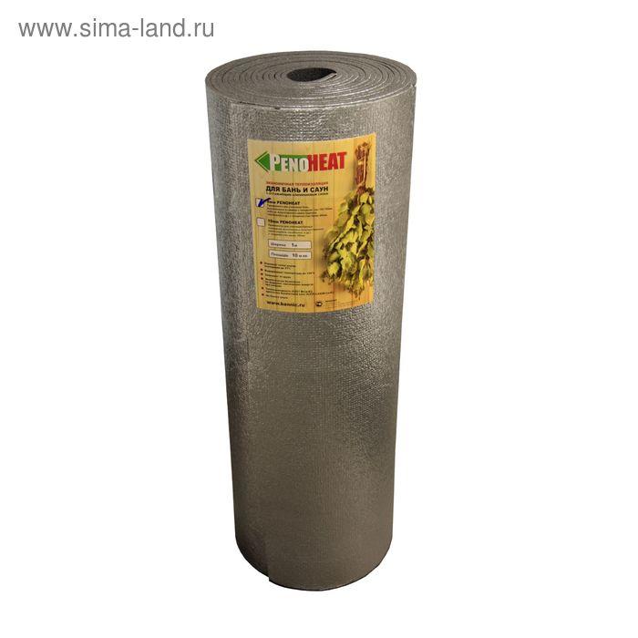 Пенохит 8 мм, 18 кв.м