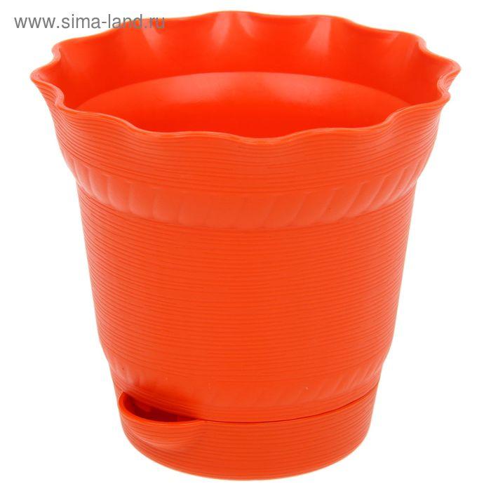 Горшок для цветов 1 л с поддоном Aquarelle, d=14 см, цвет оранжевый