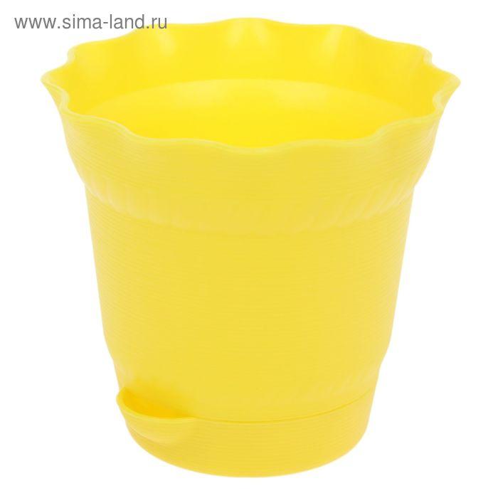 Горшок для цветов 500 мл с поддоном Aquarelle, d=11,7 см, цвет жёлтый