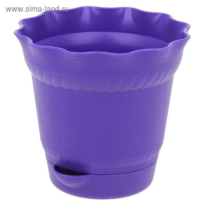 Горшок для цветов 500 мл с поддоном Aquarelle, d=11,7 см, цвет фиолетовый