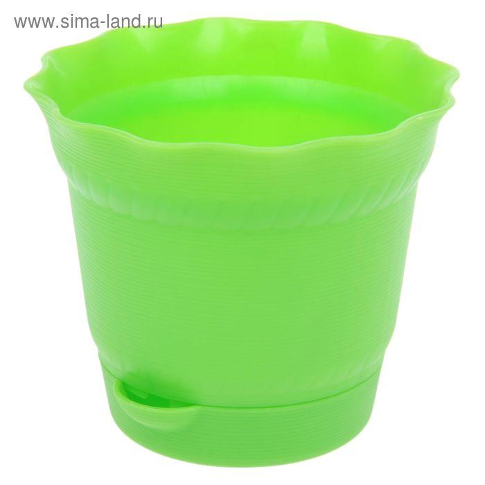 Горшок для цветов 1 л с поддоном Aquarelle, d=14 см, цвет светло-зелёный
