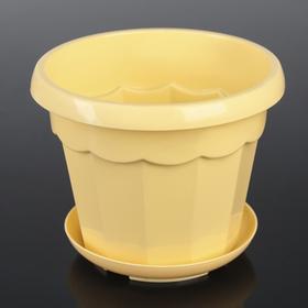 """Горшок для цветов 1,8 л с поддоном """"Эрика"""", цвет жёлтый"""