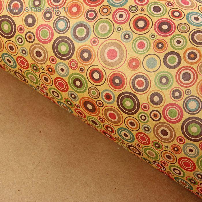 "Бумага упаковочная крафт ""Кружки"" 70 х 100 см набор 10 листов"