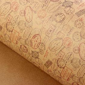 Бумага упаковочная крафт 'Почтовые штампы' 70 х 100 см Ош