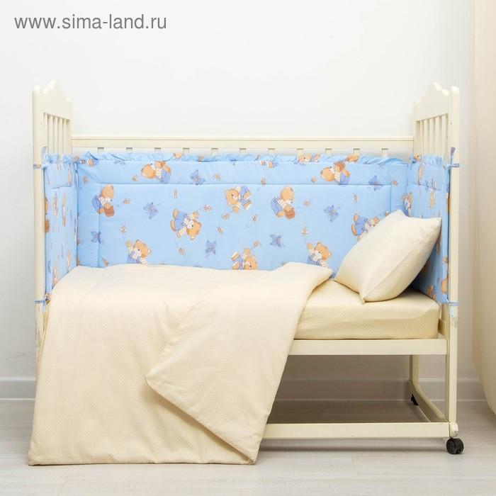 """Бортик """"За мёдом"""", 4 части (2 части: 43х60 см, 2 части: 43х120 см), цвет голубой (арт. 10111)"""