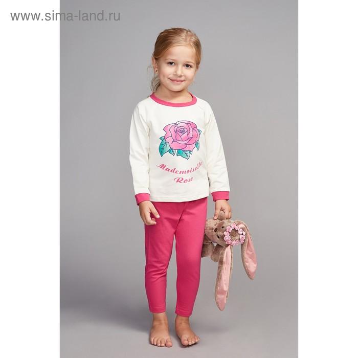 """Костюм для девочки """"Mademoiselle"""", рост 98-104 см, цвет молочный/розовый"""