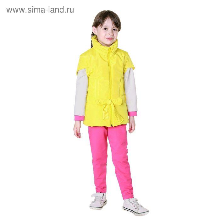 """Жилет для девочки """"Ярослава"""", рост 116-122 см, цвет жёлтый"""