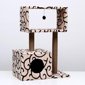 """Домик-когтеточка """"Куб"""" с мезонином и игрушкой, 60 х 35 х 85 см  микс цветов"""