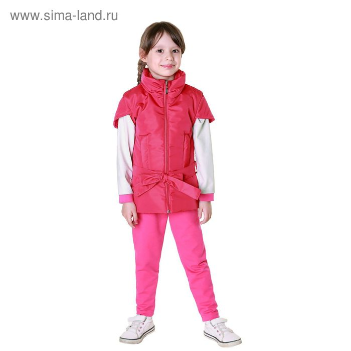 "Жилет для девочки ""Ярослава"", рост 140-146 см, цвет фуксия"