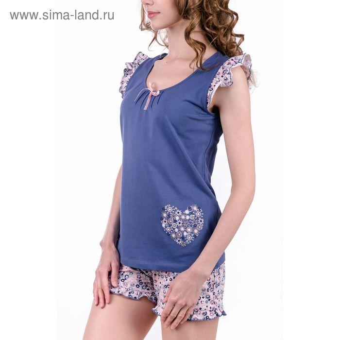 "Пижама женская ""Элис"", цвет индиго, размер 46 (арт. MK2548/01)"