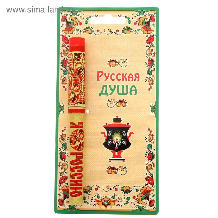 """Ручка на открытке """"Я люблю Россию"""""""