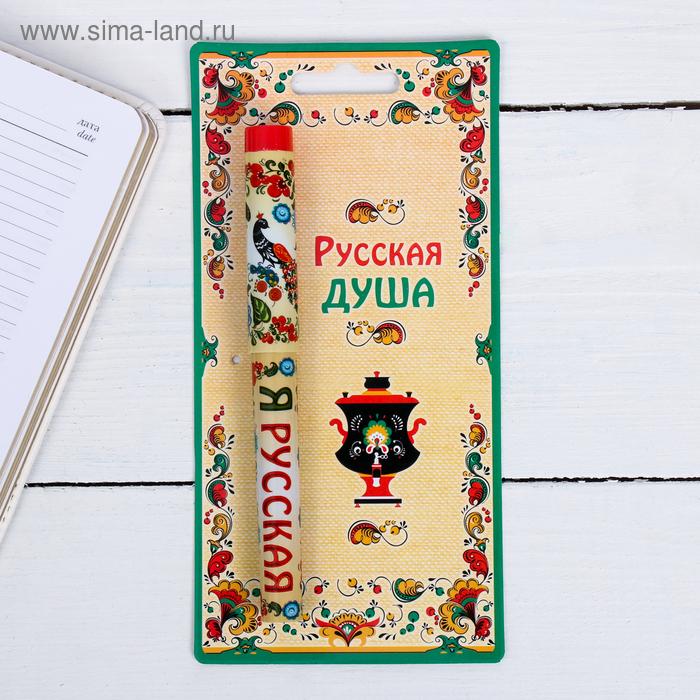 """Ручка на открытке """"Я русская"""""""