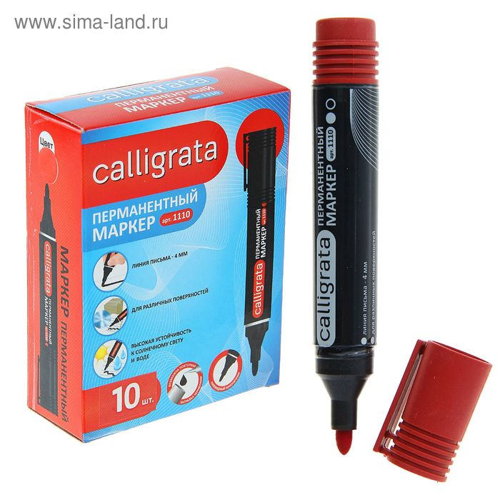 Маркер перманентный наконечник круглый 4мм красный CALLIGRATA 1110