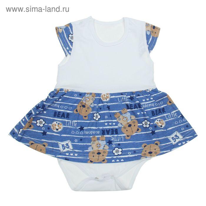 Боди-платье для девочки, возраст 12 месяцев, цвет МИКС (арт. FF-261)