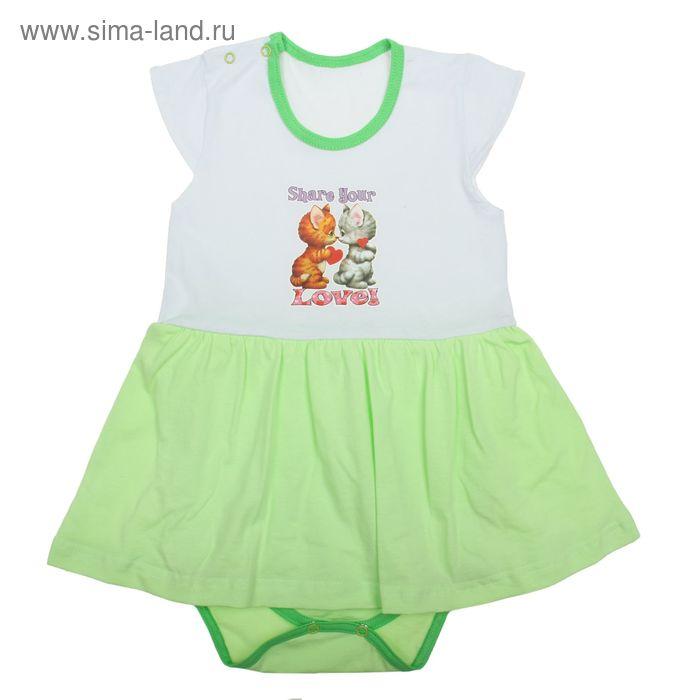 Боди-платье для девочки, возраст 12 месяцев, цвет МИКС (арт. FF-262)