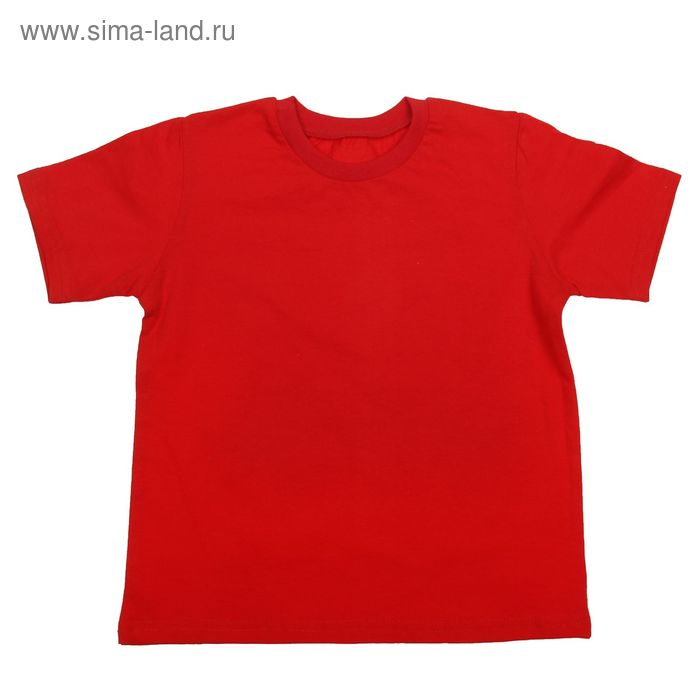 Футболка для мальчика, возраст 7 лет, цвет МИКС (арт. Ш-006)