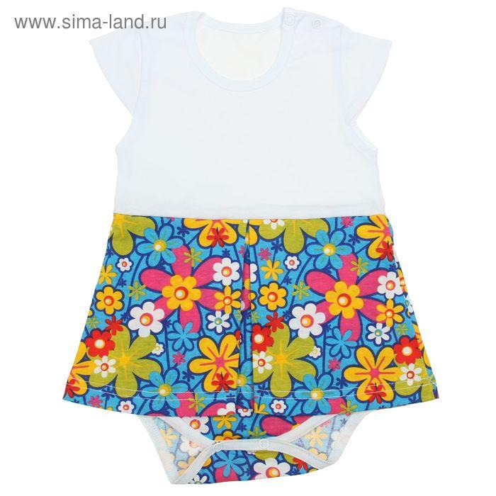 Боди-платье для девочки, возраст 12 месяцев, цвет МИКС (арт. FF-264)