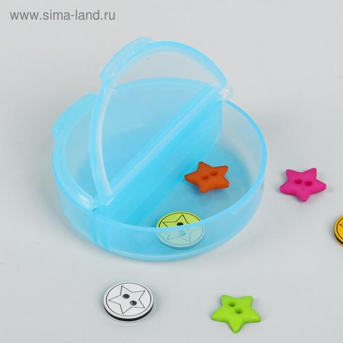 Контейнер для бисера, 5,5х1,8см, цвет голубой