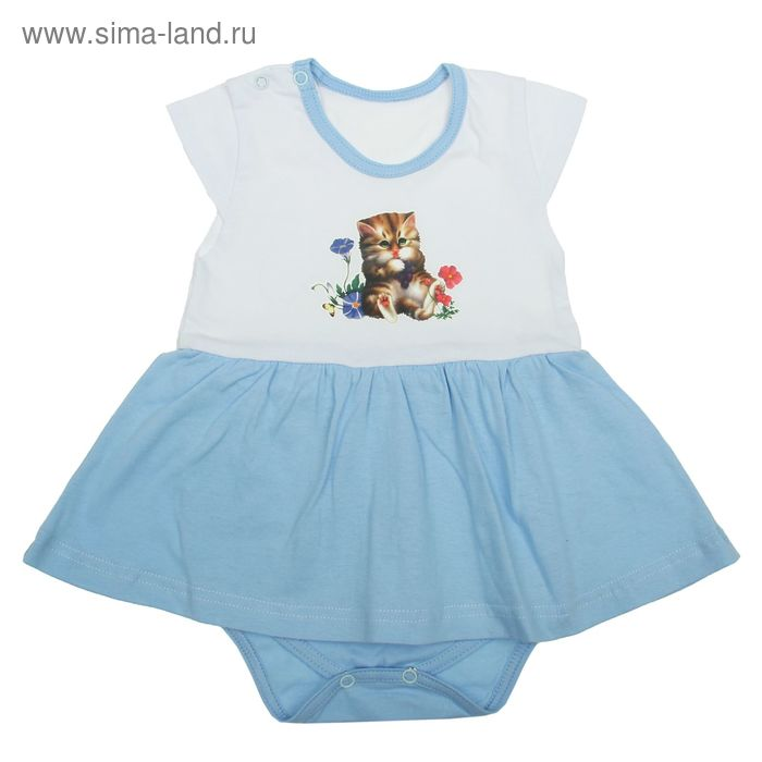 Боди-платье для девочки, возраст 6 месяцев, цвет МИКС (арт. FF-262 )