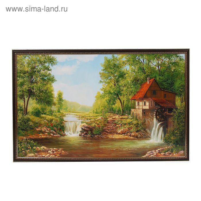 "Картина ""Домик у реки"""
