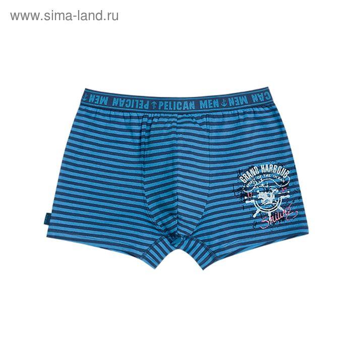 Трусы мужские облегающие, цвет синий, размер 52 (XXL) (арт. MH607)