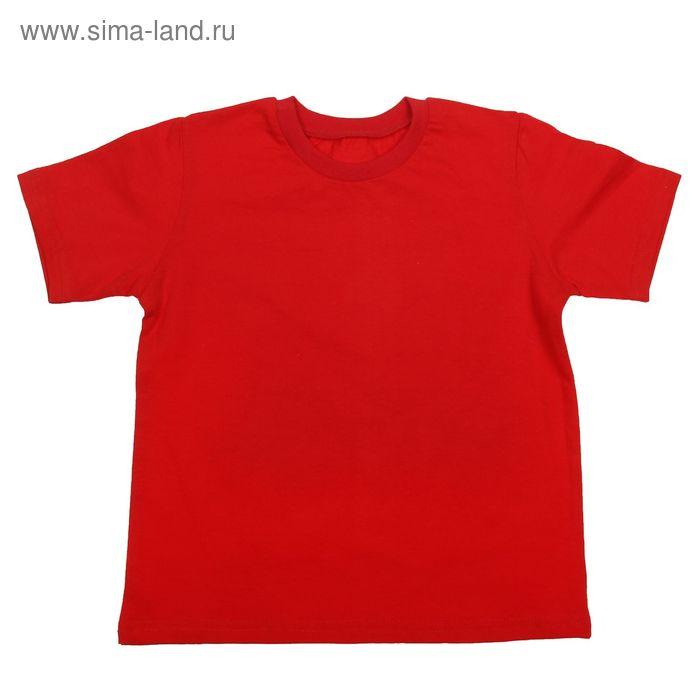 Футболка для мальчика, возраст 9 лет, цвет МИКС (арт. Ш-006)