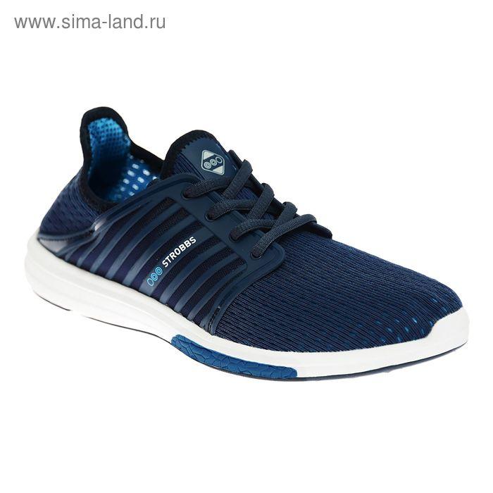 Кроссовки мужские STROBBS, цвет синий, размер 42 (арт. C2330-2)