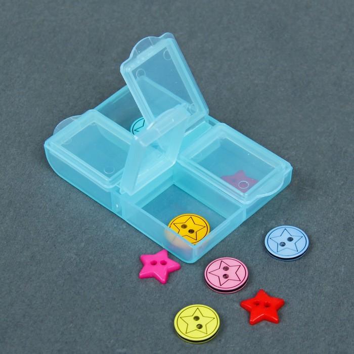 Контейнер для бисера, 6,4x4,4x1,3см, цвет голубой