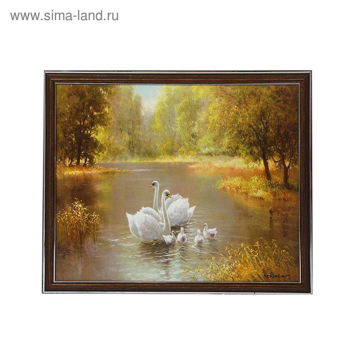 """Картина """"Семья лебедей"""""""