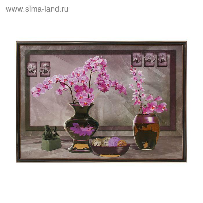 "Картина ""Цветы в тёмных вазах"""