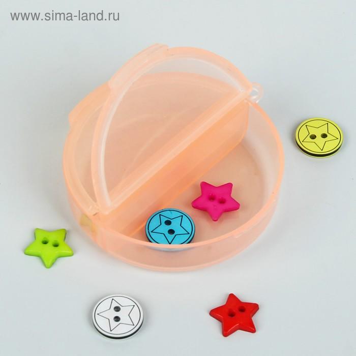 Контейнер для бисера, 5,5х1,8см, цвет оранжевый