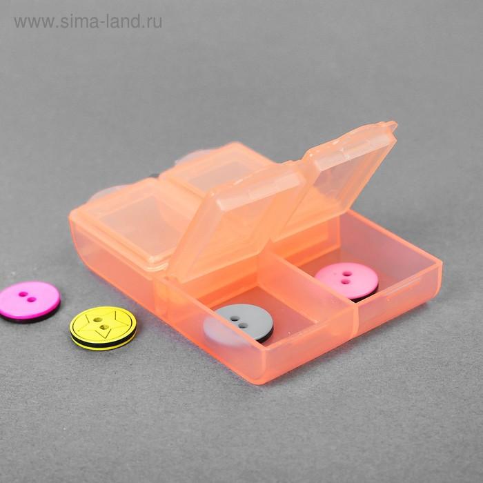 Контейнер для бисера, 6,4x4,4x1,3см, цвет оранжевый