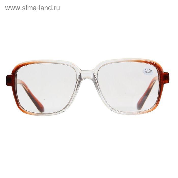 """Очки """"Квадратные"""", пластик, цвет бело-серый, +2 дптр, 62-64мм"""