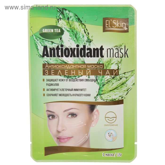 "Антиоксидантная маска ""Зелёный чай"""