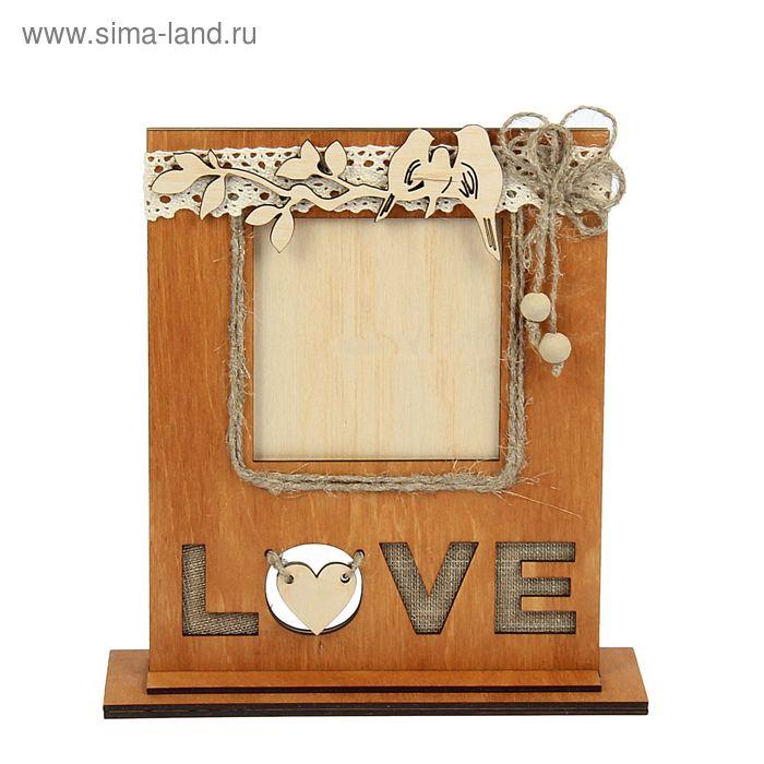 Фоторамка Love с птичками, для фото 10х10 см