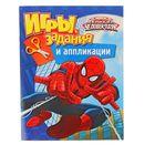 Игры, задания и аппликации Marvel «Человек-паук»