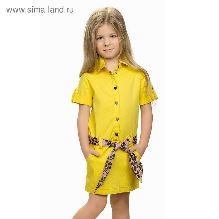 Платье для девочек, рост 116-122 см, возраст 6 лет, цвет жёлтый (арт. GWDTX388)
