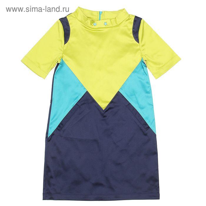 Платье для девочек, рост 122-128 см, возраст 7 лет, цвет жёлтый (арт. GWDT488)