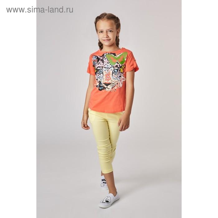 Футболка для девочек, рост 134-140 см, возраст 9 лет, цвет коралловый (арт. GTR492)
