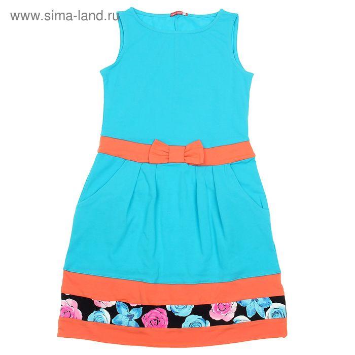 Платье для девочек, рост 128-134 см, возраст 8 лет, цвет бирюзовый (арт. GDV481)