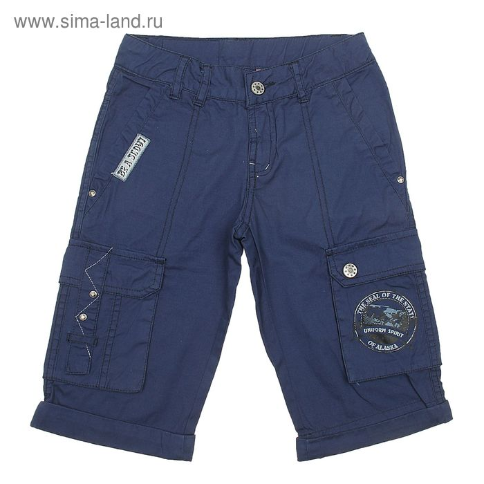Брюки для мальчиков, рост 122-128 см, возраст 7 лет, цвет синий (арт. BWB449)