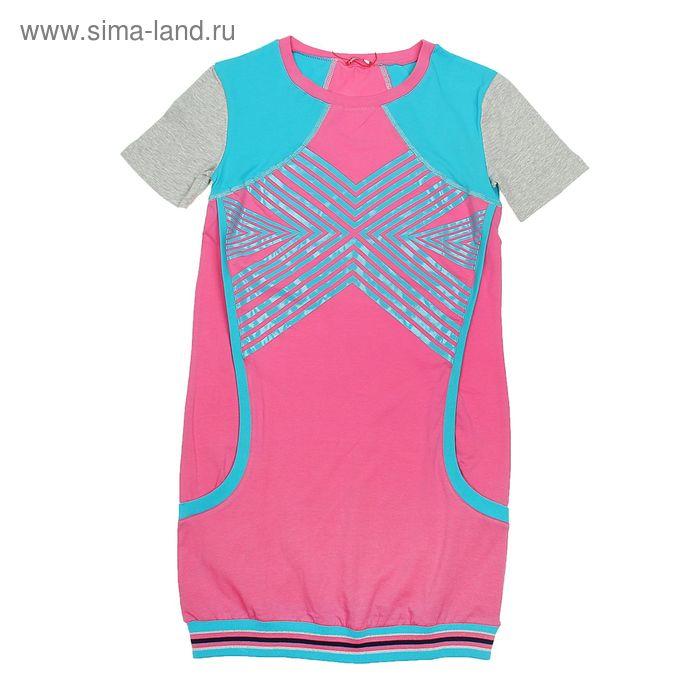 Платье для девочек, рост 164 см, возраст 14 лет, цвет розовый (арт. GDT588)