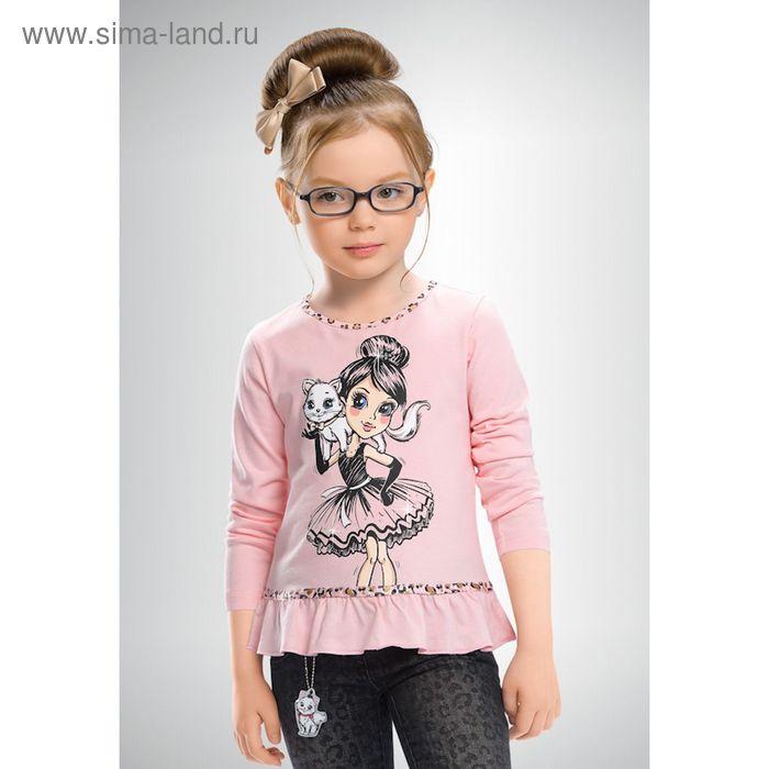 Джемпер для девочек, рост 86-92 см, возраст 1 год, цвет розовый (арт. GJR363)