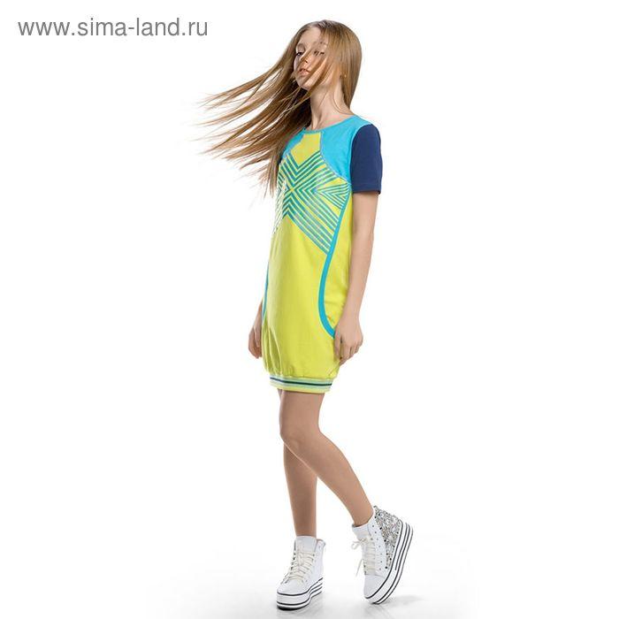 Платье для девочек, рост 152-158 см, возраст 12 лет, цвет лайм (арт. GDT588)