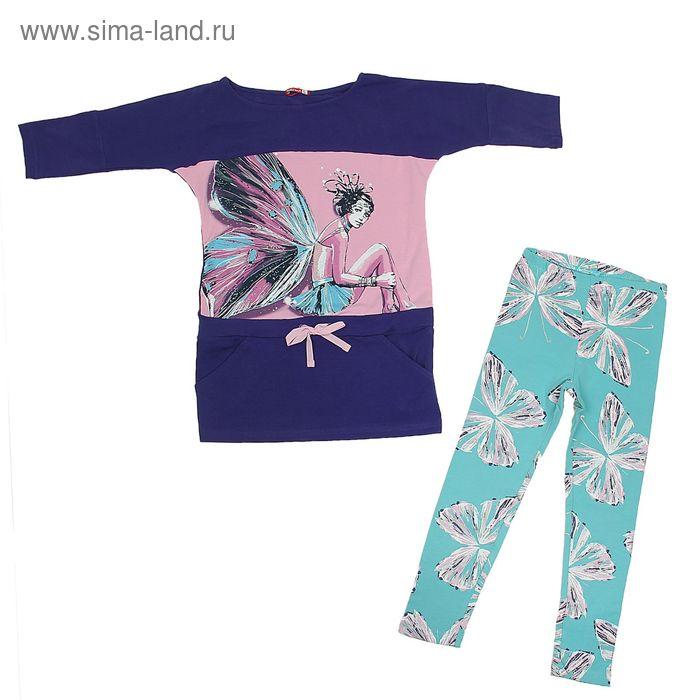 Комплект для девочек (лосины + туника), рост 146-152 см, возраст 11 лет, цвет голубой (арт. GAML478)