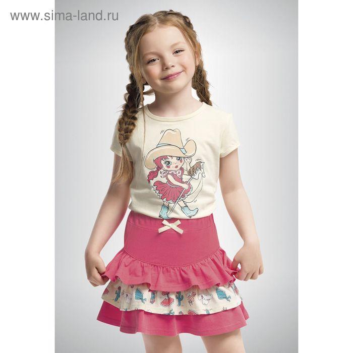 Комплект для девочек (футболка + юбка), рост 104-110 см, возраст 4 года, цвет кремовый (арт. GATS351)