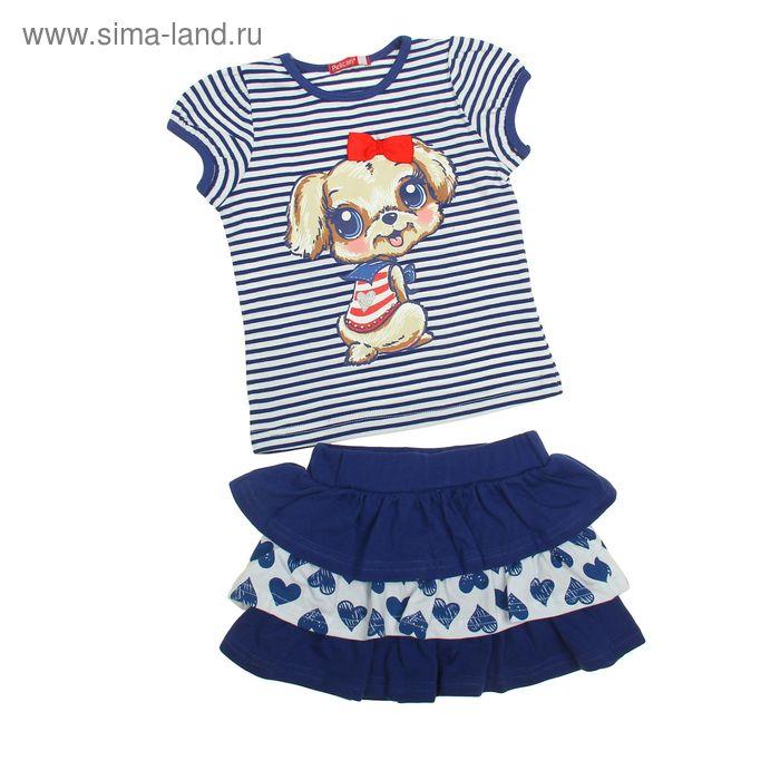 Комплект для девочек (футболка + юбка), рост 98-104 см, возраст 3 года, цвет голубой (арт. GATS372)