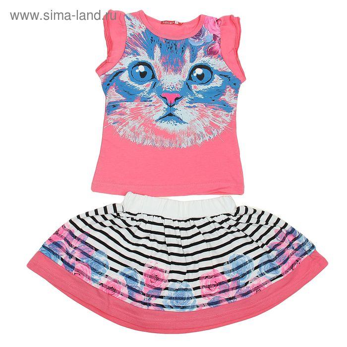Комплект для девочек (футболка + юбка), рост 104-110 см, возраст 4 года, цвет ярко-розовый (арт. GATS377)
