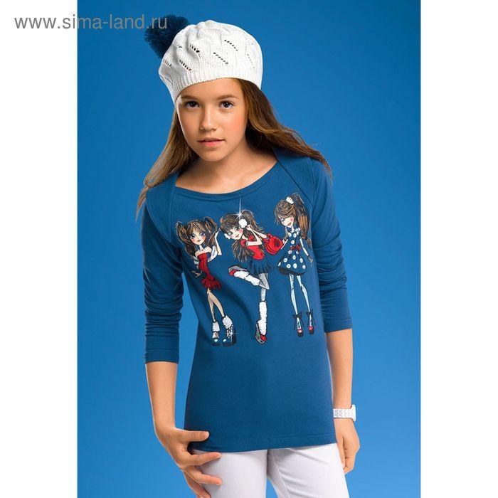 Джемпер для девочек, рост 128-134 см, возраст 8 лет, цвет синий (арт. GJR470)