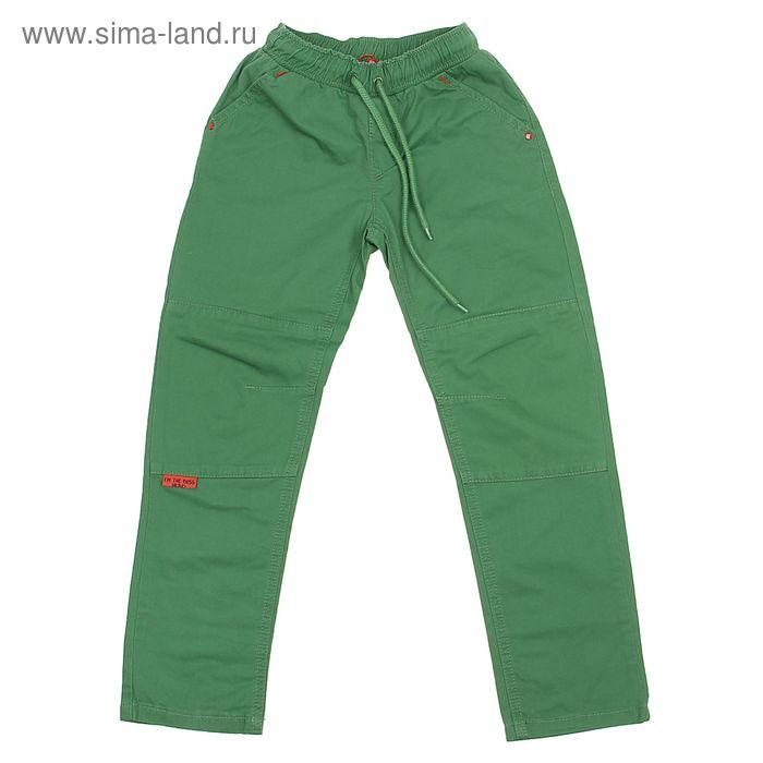 Брюки для мальчиков, рост 134-140 см, возраст 9 лет, цвет зелёный (арт. BWP465/1)